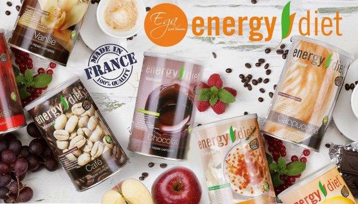 NL Energy Diet HD- сбалансированное питание (коктейли, супы)